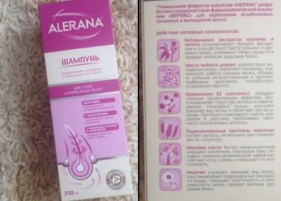 шампунь алерана для роста волос отзывы врачей