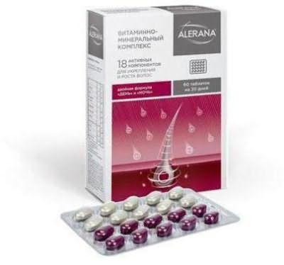 alerana витамины против выпадения волос