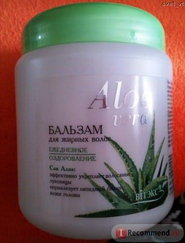 Бальзам для волос Belita Aloe vera фото