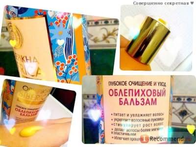 Бальзам для волос Natura Siberica Oblepikha Professional Облепиховый для нормальных и жирных фото