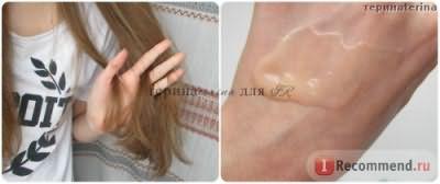 Бальзам для волос Natura Siberica Oblepikha Professional Облепиховый c эффектом ламинирования фото