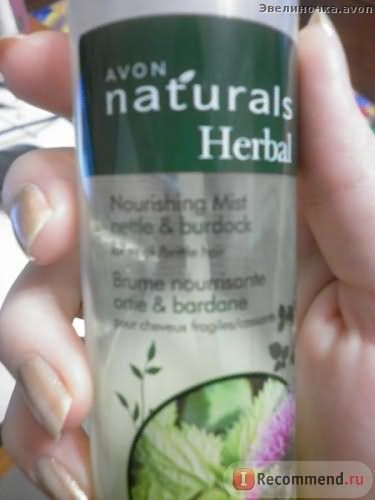 Бальзам-спрей для волос Avon Naturals Herbal