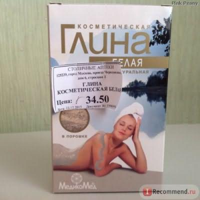 Глина косметическая МедикоМед Белая фото