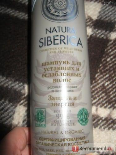 """Шампунь Natura Siberica Для уставших и ослабленных волос """"Защита и энергия"""" фото"""