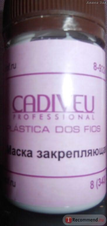 Cadiveu Plastica dos Fios (кератиновое выпрямление) фото