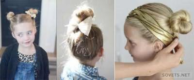 Гульки для маленьких девочек