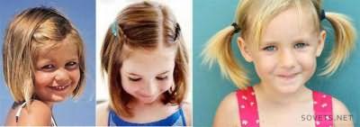 Детские прически для коротких волос