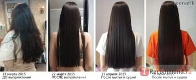 Выпрямление волос Straight & Shine от Goldwell фото
