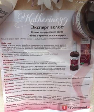 """Лосьон для укрепления волос Эвалар """"Эксперт волос"""" фото"""