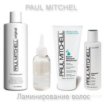 Ламинирующая продукция Паул Митчел.