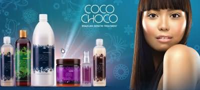 Cocochoco: кератиновое выпрямление волос
