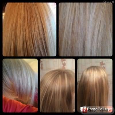 Маска для волос Kapous с маслом Арганы серии «Arganoil» фото