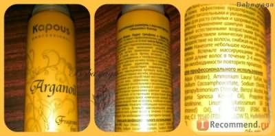 Восстанавливающий шампунь для сухих и поврежденных волос Kapous с маслом арганы фото