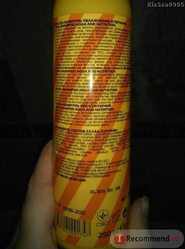 Шампунь NEXXT Увлажнение и питание волос Spa Shampoo Aqua and Nutrition фото