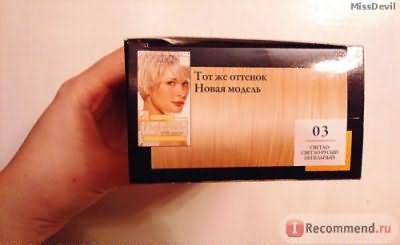 Краска для волос L'Oreal Preference les Blondissimes фото