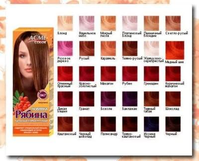 Стойкая краска для волос Рябина: палитра на фото