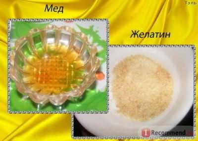 Ламинирование волос в домашних условиях. Желатин и мед.