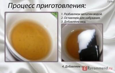 Ламинирование волос в домашних условиях. Пошаговый рецепт.