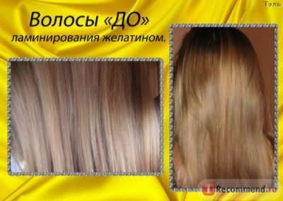 Ламинирование волос в домашних условиях.