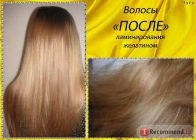 Ламинирование волос в домашних условиях. Последствия
