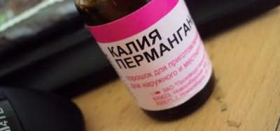 Препарат продается в стеклянных флаконах темного цвета