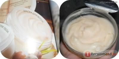 Маска для волос Avon Planet Spa African Shea Butter Restoring Hair Mask фото