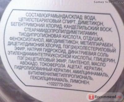 """Маска для волос Avon с кератином """"Мгновенное восстановление 7"""" фото"""