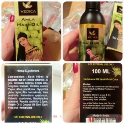 Масло для волос Veda Vedica Амла фото