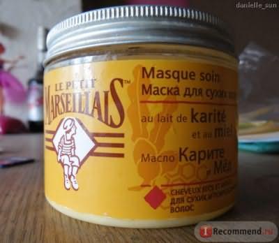 """Маска для волос Le Petit Marseillais для сухих волос """"Карите и мед"""" фото"""
