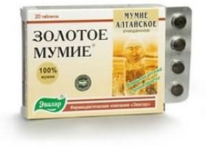 Стоимость средства не превышает 100 рублей