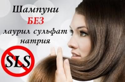 Натуральные составляющие шампуней полезны для волос
