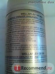 Пена для укладки волос Wella WELLAFLEX фото