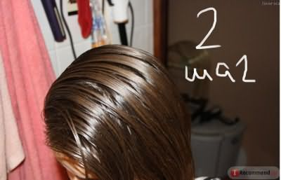 Масло репейное для волос Чистая линия фото