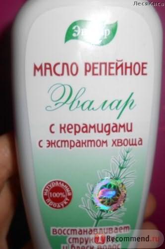 Масло репейное для волос Эвалар с керамидами и экстрактом хвоща фото