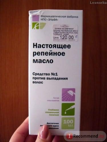 Масло репейное для волос ЭЛЬФА Средство №1 против выпадения волос фото
