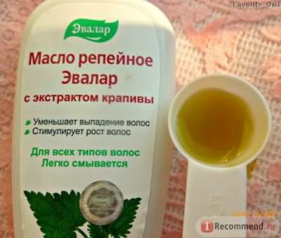 Репейное масло Эвалар с экстрактом крапивы