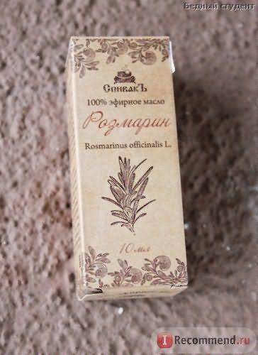 Эфирное масло СпивакЪ Розмарин фото
