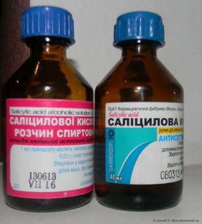 Антисептическое средство Салициловая кислота фото