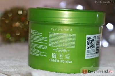 Маска для волос Estel Curex питательная фото