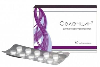 Таблетки Селенцин для лечения волос