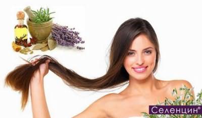 Таблетки Селенцин восстанавливают здоровье и активируют рост волос