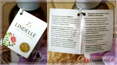Шампунь Lindelle для поврежденных и сухих волос фото