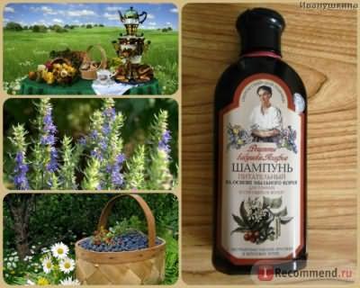 Шампунь Рецепты бабушки Агафьи Шампунь питательный для тонких и секущихся волос фото