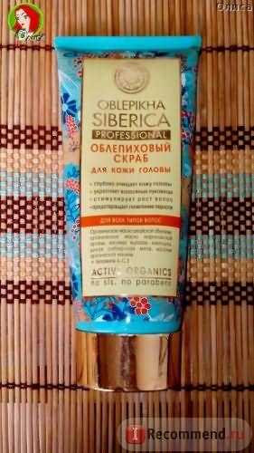 Скраб для кожи головы Natura Siberica Облепиховый для всех типов волос фото