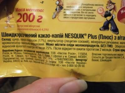 При приготовлении состава используйте натуральное какао, а не растворимый напиток
