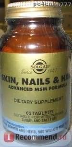 БАД Solgar Vitamin and Herb Hair, skin and nails фото