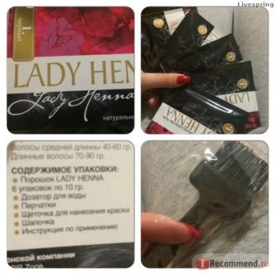 Краска для волос Lady Henna на основе хны фото