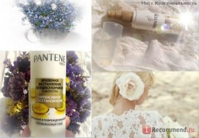 Сыворотка для волос Мгновенное восстановление секущихся кончиков Pantene Pro-V Интенсивное восстановление фото