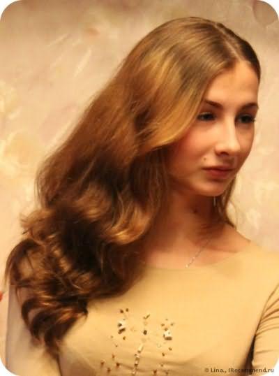Флюид-блеск Estel с термозащитой для всех типов волос CUREX Brilliance фото