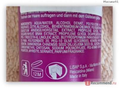 Спрей-термозащита для волос Lisap Milano kerasil complex фото
